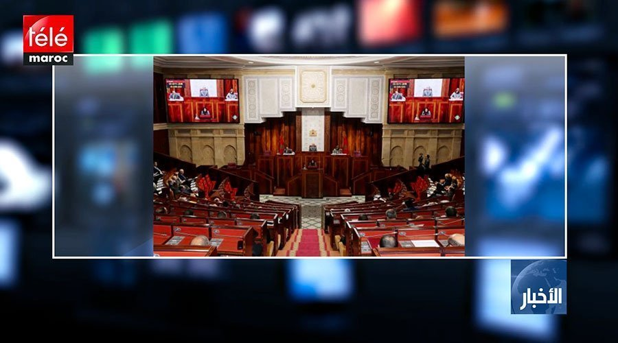 انطلاق أشغال الاجتماع ال 14 لمنظمة شبكة البرلمانيين المتوسطيين من أجل  التنمية المستدامة