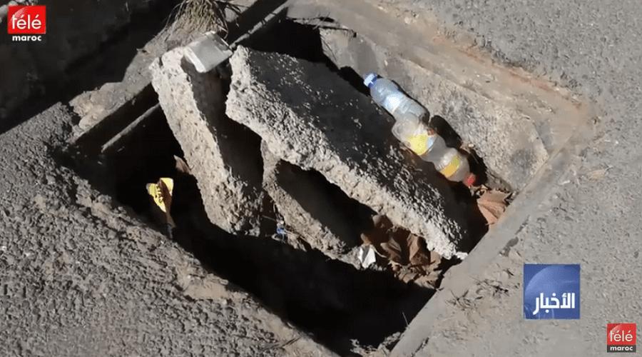 بالوعات مكشوفة في شوارع وأزقة الرباط تهدد حياة الرباطيين