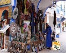 """في برنامج """"جولة """" اكتشفوا أجمل المناطق السياحية بمدينة الصويرة """" موغادور"""""""