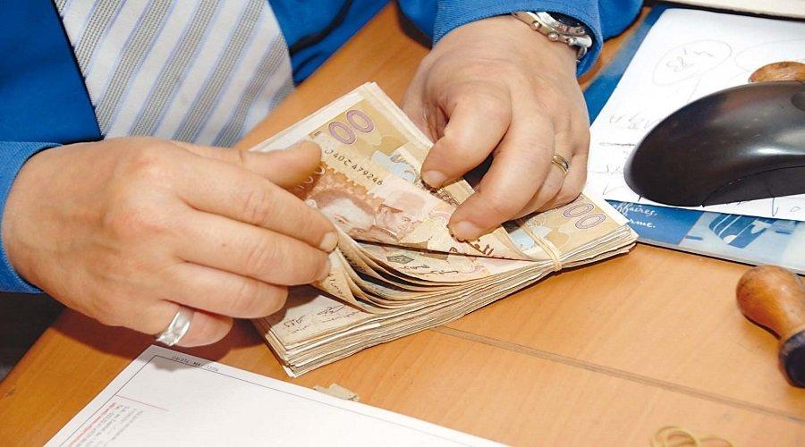 تباطؤ نمو الكتلة النقدية بـ 6,1 بالمئة في غشت الماضي