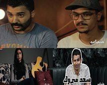 شباب: قصة نجاح شباب مغاربة، ختارو المجال الفني أو نجحو فيه