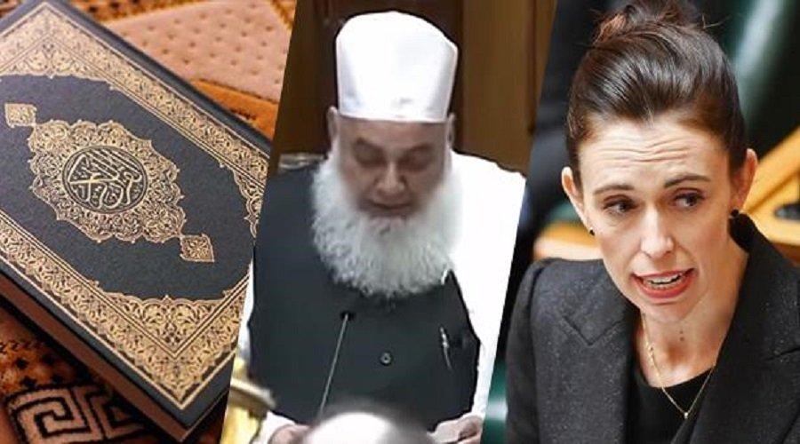 بالفيديو.. البرلمان النيوزيلندي يفتتح جلسة طارئة بآيات من القرآن ورئيسة الوزراء تلقي تحية الإسلام