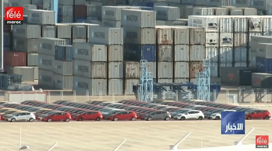 المركز المغربي للظرفية يوصي بالتصنيع وتنويع لزيادة صادرات المغرب