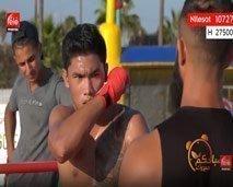 تعرفوا أكثر على الملاكمة التايلاندية boxe thaïlandaise
