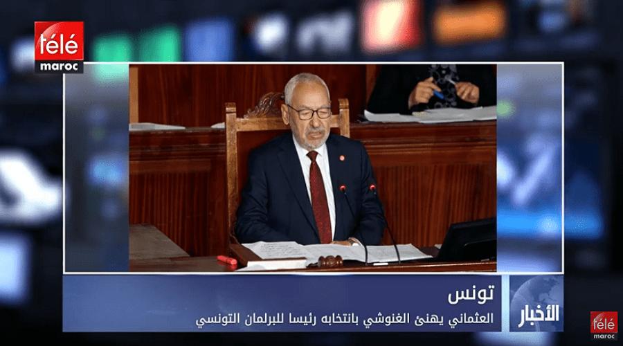 العثماني يهنئ الغنوشي بانتخابه رئيسا للبرلمان التونسي