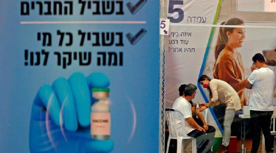 بعد تلقيح نصف مواطنيها ..نتائج إيجابية للقاح بيونتيك في إسرائيل