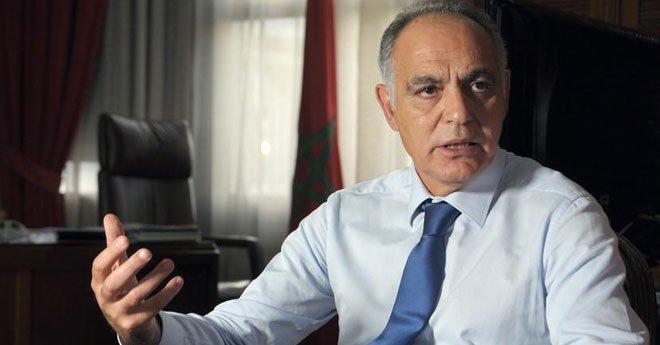 فيديو .. مزوار يقدم مطالب الباطرونا إلى رئيس الحكومة