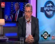 تدوينة ترامب التي اغضبت المغاربة
