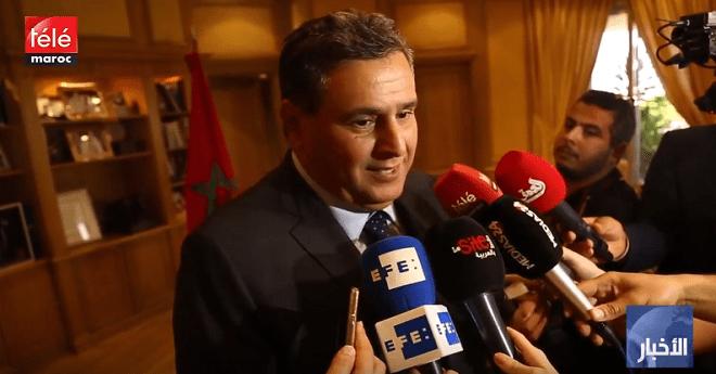 """أخنوش: معدل مردودية الحبوب هذه السنة """"غير مسبوقة في تاريخ المغرب"""""""
