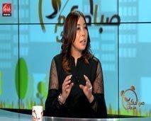 بعد غياب الفنانة المتألقة ليلى الكوشي تطل على جمهورها من خلال صباحكم مبروك