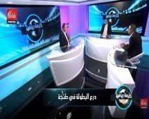 اتحاد طنجة يقطع الشك باليقين و شباب المسيرة يعاني من الاستقالات