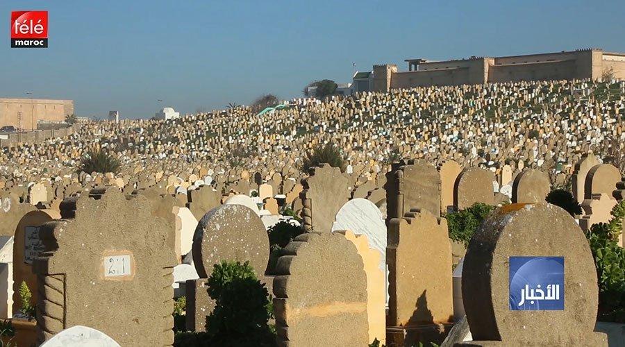 أزمة المقابر تتهدد العاصمة والرباطيون لا يجدون مكانا لدفن موتاهم