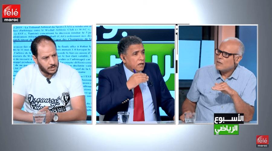 """الأسبوع الرياضي : كواليس قرار """"طاس"""" في قضية ملعب رادس وأحمد أحمد في قلب العاصفة"""