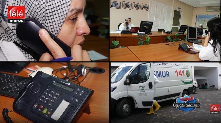 المغرب في مواجهة كورونا: آلية العمل في مراكز الاستشارة الطبية المخصصة لتساؤلات المواطنين حول كوفيد19