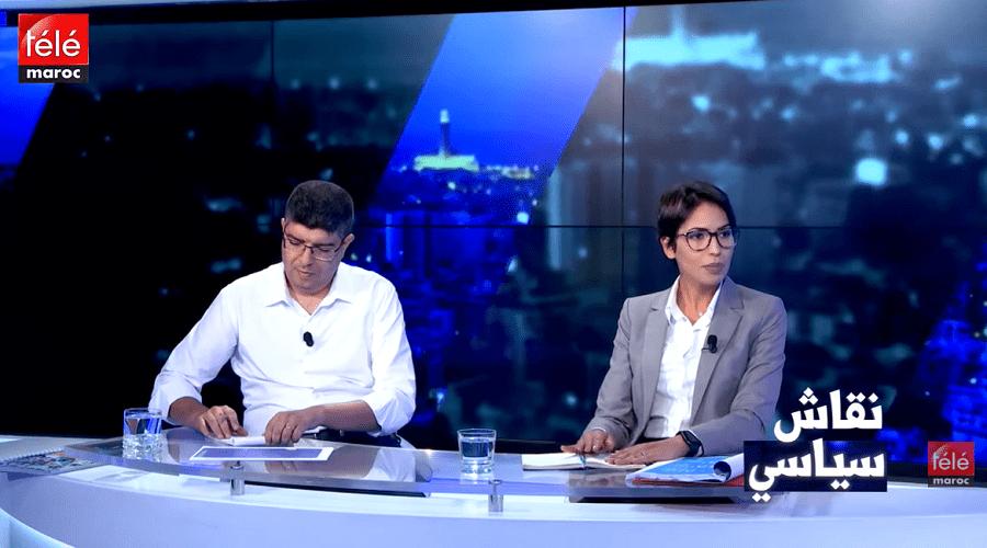 ماذا أعد حزب التجمع الوطني للأحرار ليقنع المغاربة