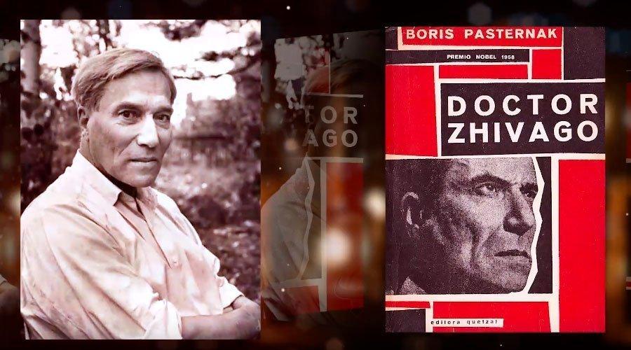 كتب ممنوعة : قصة منع رواية دكتور جيفاكو للكاتب الروسي بوريس باسترناك ورفض صاحبها لجائزة نوبل