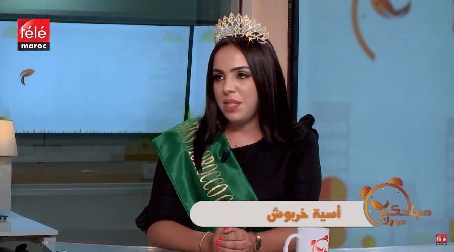 ملكة جمال القفطان المغربي تكشف سر تتويجها باللقب