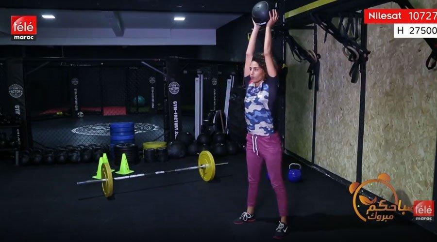 حركات جديدة لتمرين الجسم مع كلثوم أضمير