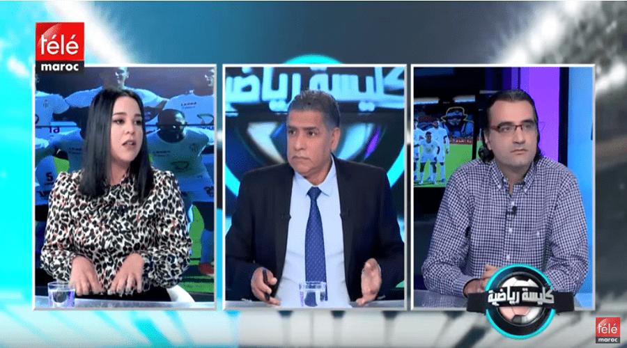 كليسة رياضية : صحافية سوسية تكشف أوجه تبخيس إنجازات حسنية أكادير