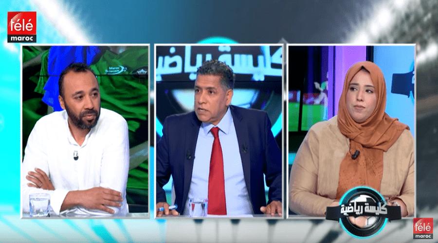 كليسة رياضية : السكتيوي يكشف حقيقة مباراة المغرب التطواني والرجاء