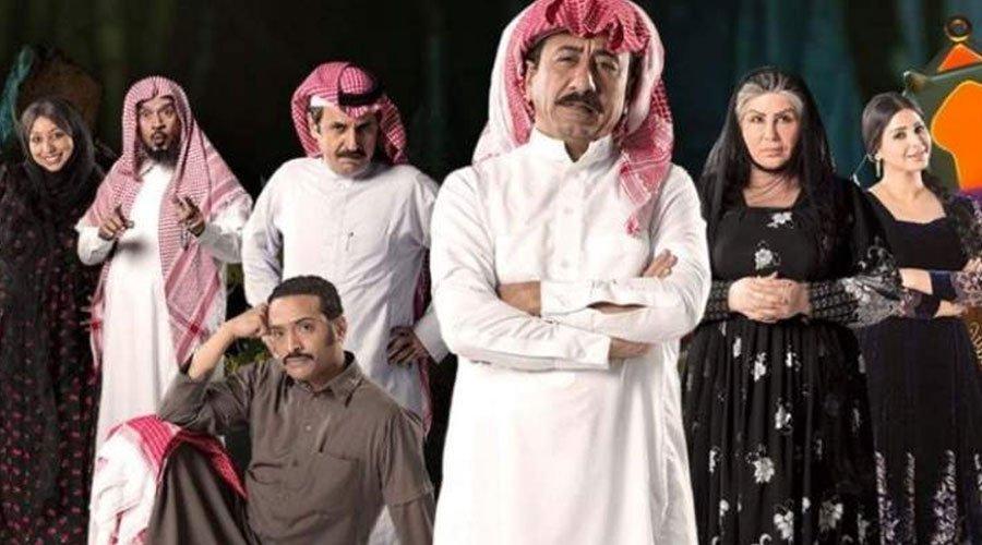 مطالب بمقاطعة مسلسل العاصوف لناصر القصبي في السعودية
