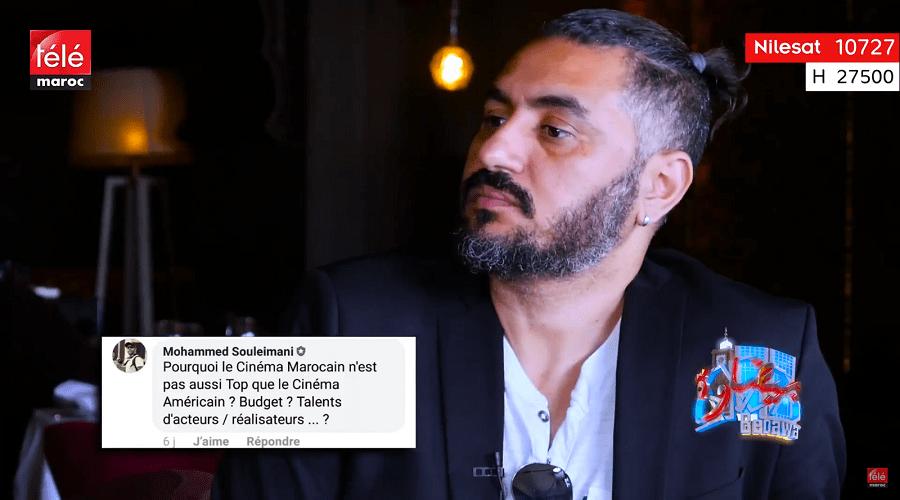 هشام العسري حنا عزيزة علينا حاجت البرّاني