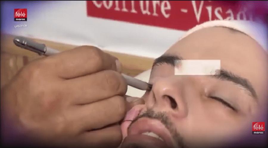 العين الثالثة : العلاج بالطاقة ، الكيراتين ، مكياج الرجال