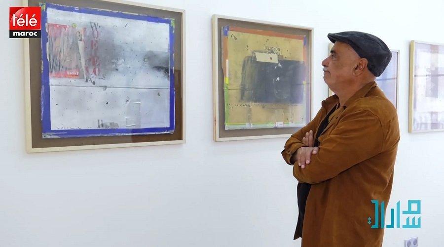مسارات: يسبر أغوار عالم الفن و التشكيل عند حسان بورقية رائد الفن المعاصر المغربي