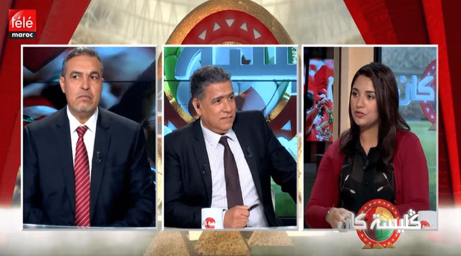 كليسة الكان: حادثة الطائرة التي كانت تقل المنتخب المغربي في إثيوبيا وأول وآخر إنجاز للكرة المغربية