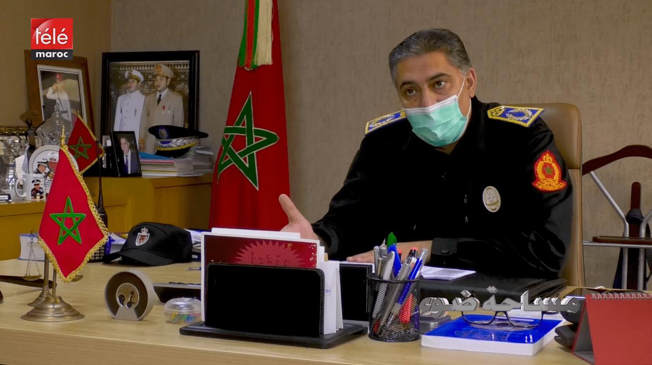 مساحة ضوء : تيلي ماروك تقربكم من ظروف عمل رجال الشرطة خلال جائحة الفيروس المستجد