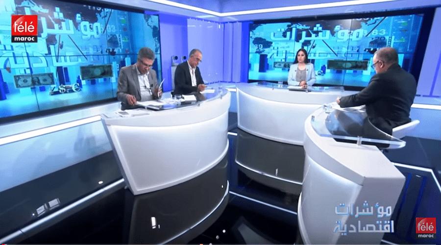 مؤشرات اقتصادية: نزيف هجرة الأدمغة المغربية... هذه هي الأسباب والمسببات