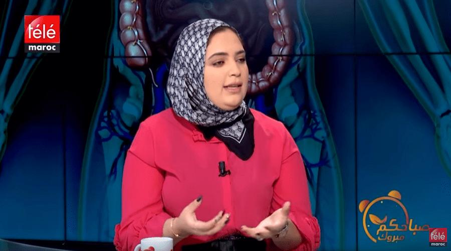أسباب وأعراض مرض القولون العصبي وطرق الوقاية منه مع د خديجة العراقي