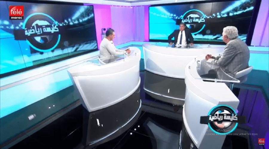 قضية عميد الرجاء بانون والمصور الصحفي