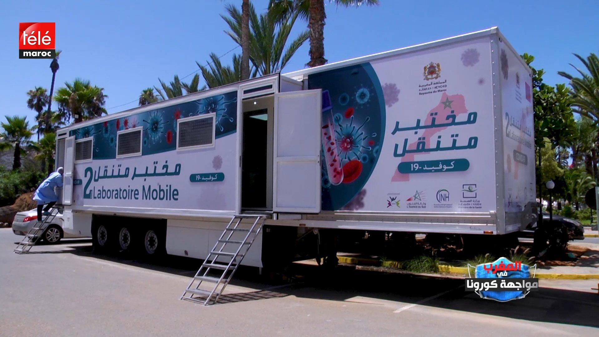 المغرب في مواجهة كورونا:التنسيق بين الأجهزة الطبية ومسؤولي المطارات لتأمين فك الحظر على السفرجوا؟