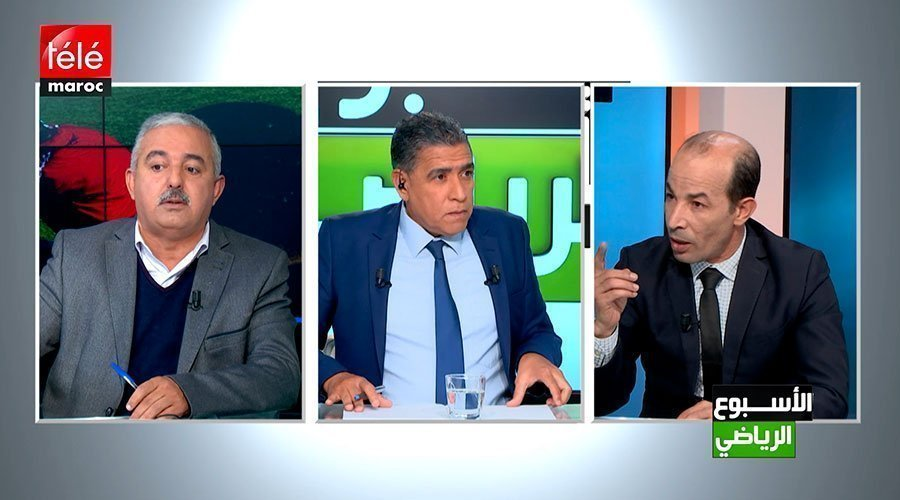 الأسبوع الرياضي :تقرير صادم للمجلس الاقتصادي والاجتماعي حول الرياضة المغربية
