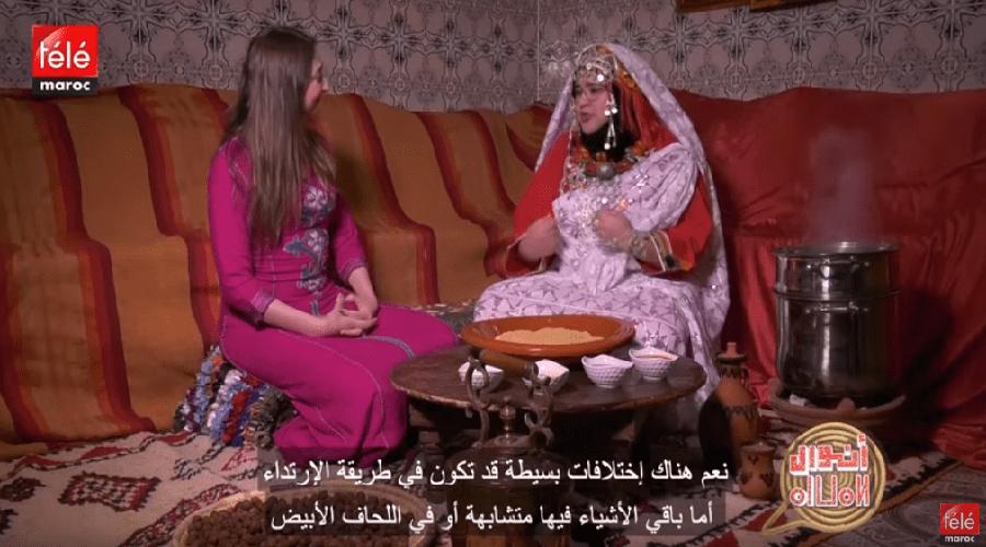 أنوال ينتقل لمدينة أكادير لتقديم اطباقها الأمازيغية ... و فقرتين اكتشفوها معنا