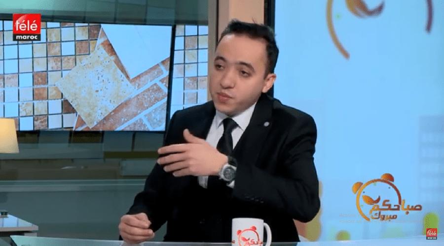 مروان بلهواس يقدم لكم جديد الأرضيات الخشبية