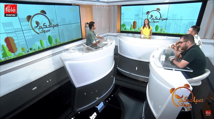 الفنان الشاب حمزة واعروس و المخرج عماد أزويات ضيوف صباحكم مبروك