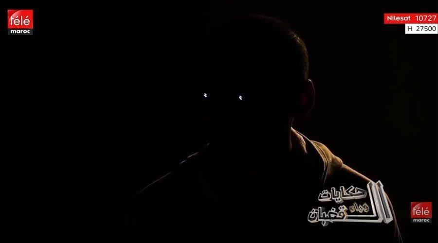 """شهادة مؤثرة لسجين:"""" أنا ماخيفش من الدنيا والعقاب ديالها ، أنا خايف غير من الله"""""""