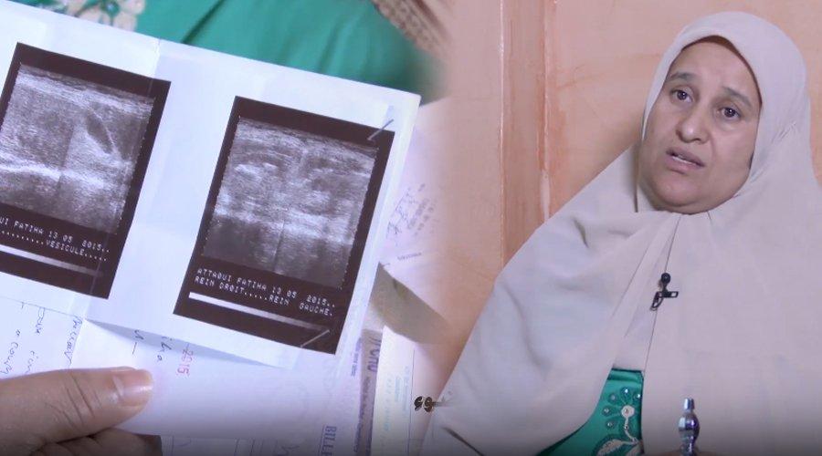 """السيدة """"فتيحة"""" تحكي لكاميرا تيلي ماروك كيف تم استئصال كليتها دون علمها"""